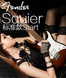 电吉他0912