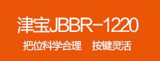 JBBR-1220