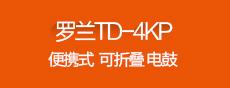 TD-4KP